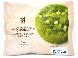 「m__o0」さんが「食べたい」しました