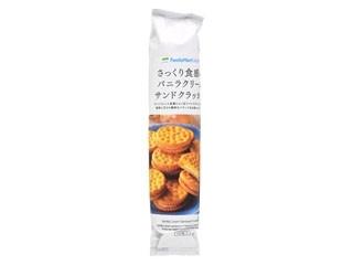 ファミリーマート FamilyMart collection さっくり食感のバニラクリームサンドクラッカー 袋14枚