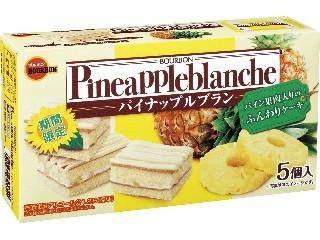 ブルボン パイナップルブラン 箱5個
