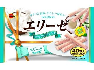 ブルボン エリーゼ ココナッツミルク 袋2本×20