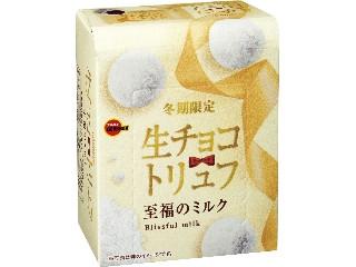 生チョコトリュフ 至福のミルク
