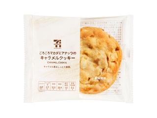 セブンカフェ キャラメルクッキー 袋1枚