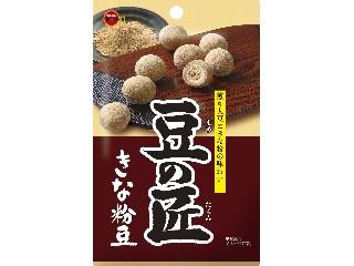 ブルボン 豆の匠 きな粉豆 袋32g