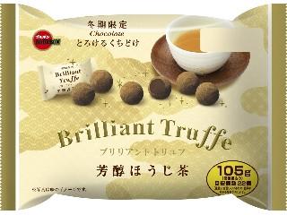 ブルボン ブリリアントトリュフ 芳醇ほうじ茶 袋105g