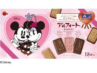 ブルボン ディズニーアルフォートアソート バレンタインデーパッケージ 箱18枚