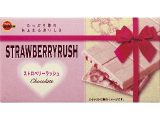 ブルボン ストロベリーラッシュ バレンタインデーパッケージ 箱1枚