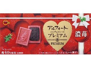ブルボン アルフォート ミニチョコレートプレミアム 濃苺 バレンタインデーパッケージ 箱12個