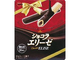 ブルボン ショコラエリーゼ バレンタインデーパッケージ 箱10本