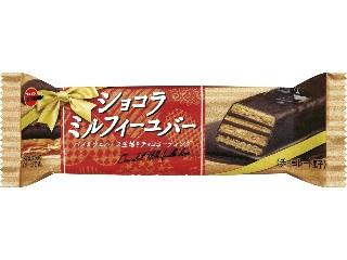 ブルボン ショコラミルフィーユバー バレンタインデーパッケージ 袋1個