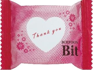 ブルボン ビット コクミルク バレンタインデーパッケージ 袋1個