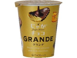 ブルボン じゃがチョコ グランデ カップ50g