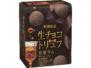 生チョコトリュフ 芳醇ラム