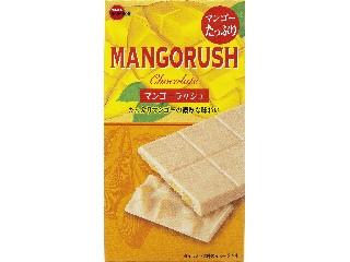 マンゴーラッシュ