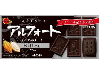 アルフォート ミニチョコレート ビター