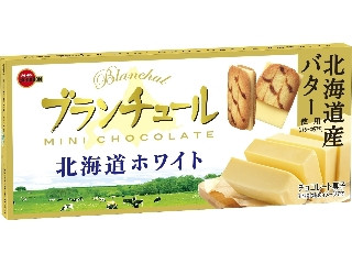 ブランチュールミニチョコレート 北海道ホワイト