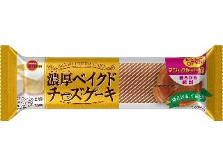 濃厚ベイクドチーズケーキ