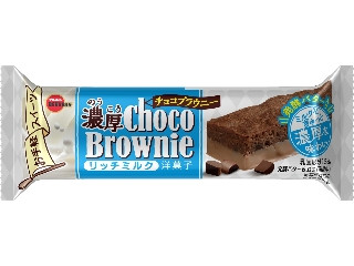 「dark chocolat」さんが「食べたい」しました