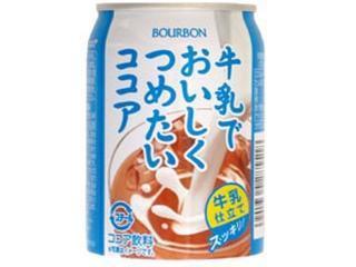 牛乳でおいしくつめたいココア