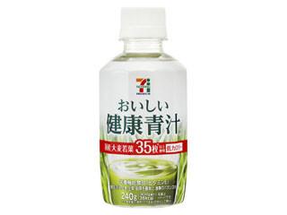セブンプレミアム おいしい健康青汁 ペット240g