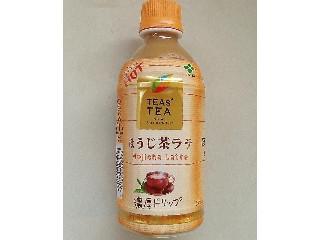 TEAs' TEA NEW AUTHENTIC ホット ほうじ茶ラテ