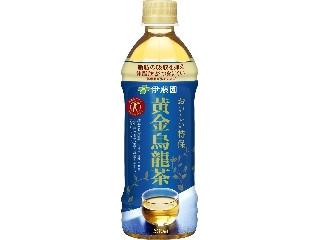 伊藤園 黄金烏龍茶 ペット500ml