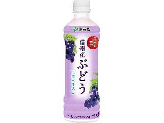 伊藤園 日本の果実 信州産ぶどう ペット500g