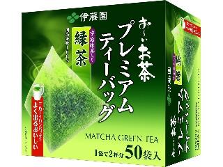 伊藤園 お~いお茶 プレミアムティーバッグ 宇治抹茶入り緑茶 箱50包
