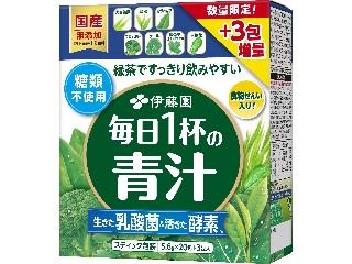 伊藤園 緑茶ですっきり飲みやすい 毎日1杯の青汁 増量タイプ 箱23包