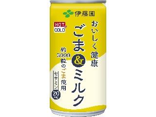 伊藤園 ごま&ミルク 缶190g