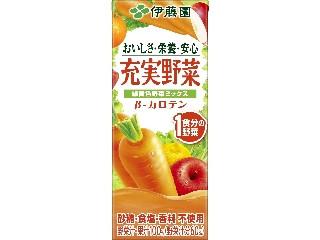 伊藤園 充実野菜 緑黄色野菜ミックス パック200ml