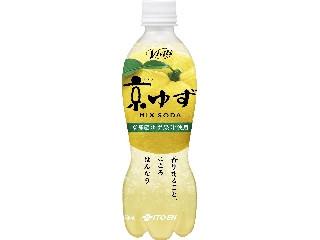 Vivit's 京ゆず MIX SODA
