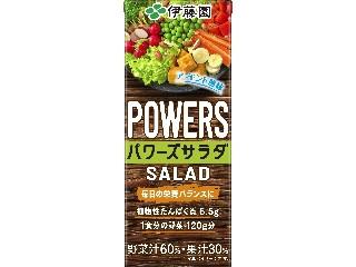 POWERS SALAD