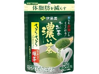 お~いお茶 濃い茶 さらさら抹茶入り緑茶