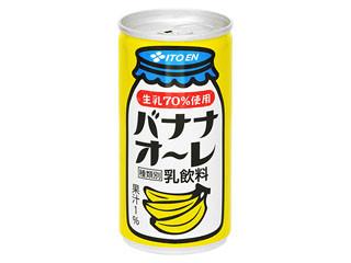 伊藤園 バナナオ~レ 缶190g