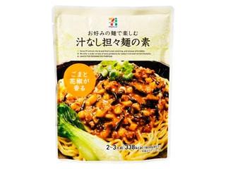 セブンプレミアム 汁なし担々麺の素 袋300g