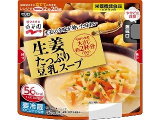 永谷園 生姜たっぷり豆乳スープ 袋200g