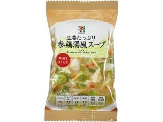 セブンプレミアム フリーズドライ 参鶏湯風スープ 袋7g
