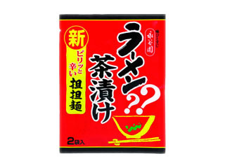 永谷園 ラーメン茶漬け 担担麺 袋16g