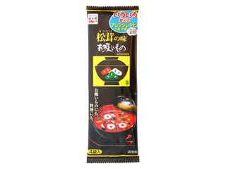 永谷園 松茸の味お吸いもの 袋3g×4