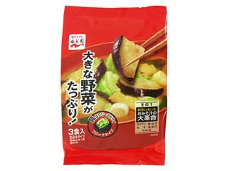 永谷園 おみそ汁の大革命 野菜いきいきその1 袋72g