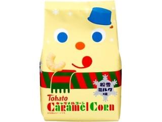 東ハト キャラメルコーン 粉雪ミルク味 クリスマス 袋77g