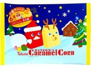 東ハト キャラメルコーンアソート クリスマス 袋93g