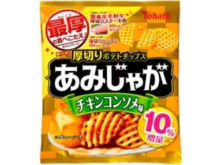 東ハト あみじゃが チキンコンソメ味 袋66g