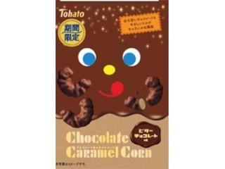 東ハト チョコレートキャラメルコーン ビターチョコレート味 箱30g