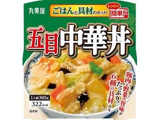 丸美屋 五目中華丼 ごはん付き カップ305g