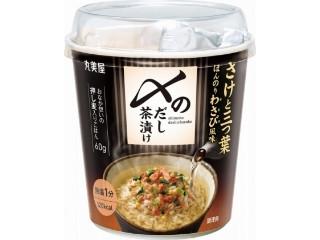 丸美屋 〆のだし茶漬け さけと三つ葉 カップ66.7g