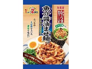 丸美屋 1人前×2回分 かけうま麺用ソース 魚介醤油まぜ麺の素 袋80g×2