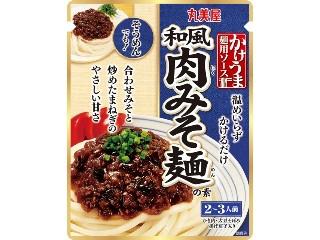 丸美屋 かけうま麺用ソース 和風肉みそ麺の素 袋260g