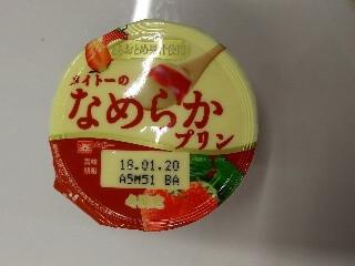 メイトーのなめらかプリン とちおとめ果汁使用