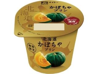 「小林祐子」さんが「食べたい」しました